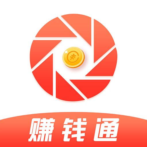 PP赚钱通APP清爽版v1.0 稳定版