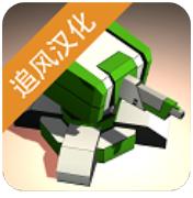 空间塔防追风修改版v1.1.2 安卓版