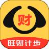 旺财计步现金红包版v1.0.0 福利版