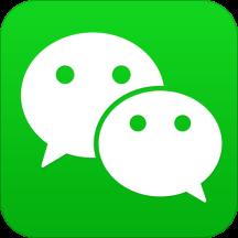 微信8.0版安卓正式版v8.0 手机版