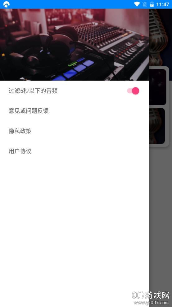 飞豹影音剪辑专业版v1.0.0 免费版