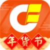 邻零通福利红包版v1.0 手机版
