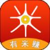 有米有米app红包福利版v1.0 赚钱版