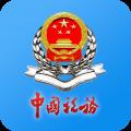 江苏税务app安卓最新版v1.0.41 手机版