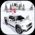 冬季雪卡车3D汉化版v1.4 中文版
