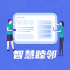 相城高新党建第二联盟版v1.0.0 手机版
