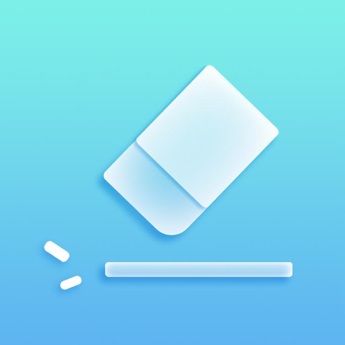 小蓝去水印专业版v2.0.0 最新版
