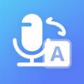 录音识别转文字精准版v2.0.0 最新版