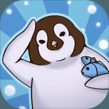 跳跳企鹅无广告版v0.1.2 汉化版