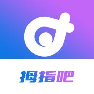 拇指吧游戏平台发礼包福利版v1.0.0 最新版