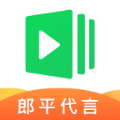 有道记忆课程app精品版v5.5.2 最新版