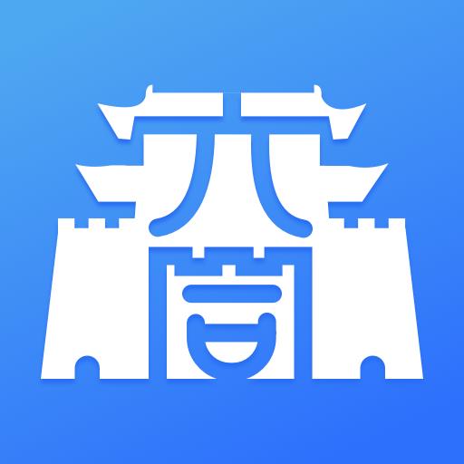 掌上平城app2021最新版v1.0.0 手机版