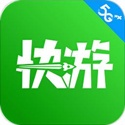 咪咕快游tv版会员免激活码版v6.8.0.0 破解版