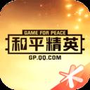 和平营地应用宝活动版v3.7.1.103 最新版