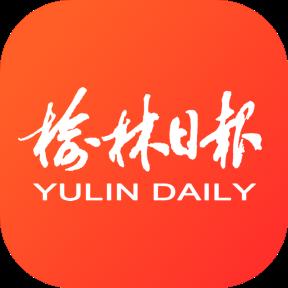 榆林日报电子版阅读最新版v1.2.1 手机版