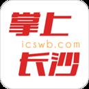长沙新闻网最新消息版v5.0.1.6 最新版