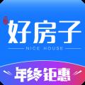 城房好房子app年终钜惠版v2.3.3 最新版
