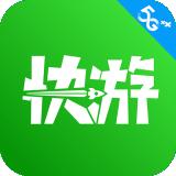 咪咕快游3小时兑换码版v2.27.1.2  最新版