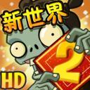 淘气侠戴夫的逃亡汉化版v7.9.1 稳定版