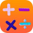 儿童数学盒免付费版v1.0.3 最新版