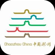 i潮州综合服务最新版v1.0.0 手机版