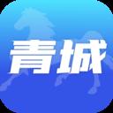 爱青城掌上缴费2021最新版v1.0.0 正式版