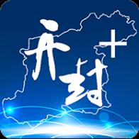 开封Plus无广告清爽版v1.0.0 手机版