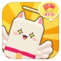 滚猫猫手游现金红包版v1.0.0 最新版