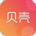 贝壳赚高额福利版v1.3.6 红包版
