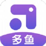 多鱼游戏盒子福利版v1.8.0 最新版