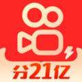 快手极速版攒牛气辅助软件2021最新版v1.6 手机版
