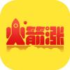 火箭涨钱手机网赚平台v1.1.0 最新版