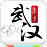 掌上武汉app生活服务版v5.6.2 安卓版