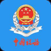 北京税务app社保缴费版v1.1.1 最新版