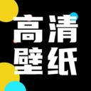 锁屏动态主题壁纸超清版v1.0.0 手机版