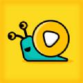 小蜗牛短视频app现金红包版v1.0 最新版