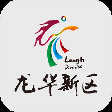 龙华便民通综合服务版v1.3.3 最新版