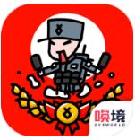 小士兵战争全关卡解锁版v1.00.40安卓版