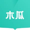 木瓜推书全本免费版v1.0 ios版