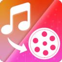 音频视频混合器永久免费版v1.0.5 最新版