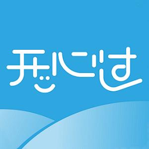 开心过英语vip会员破解版v2.6.0 手机版