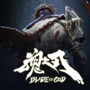 魂之刃巨龙城堡二周目回血戒指版v6.0.2 苹果版