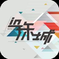 在珠城app本地生活版v1.0.0 手机版