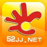 爱生活爱夹江app找工作版v5.2.0.3 最新版