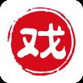 戏曲大观园app边下边播版v1.4.29 最新版