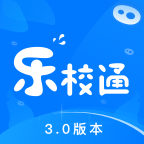 乐校通最新版v3.3.3 官方版