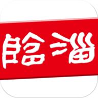 临淄云v1.2.26 最新版