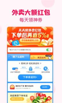 淘粉吧v11.79.1 安卓版