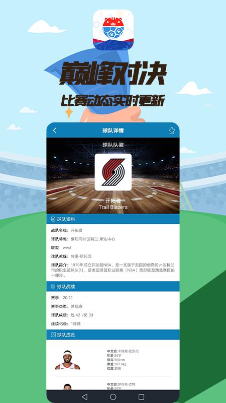 疯猫体育平台v1.0 官方版