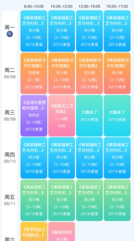 i尚云安卓版v1.0 最新版